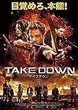 TAKE DOWN/テイクダウン[DVD]