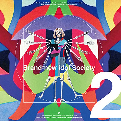Brand-new idol Society 2