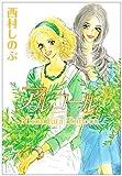 アルコール 3 (YOUNG YOUコミックス)