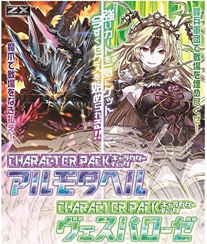 Z/X (ゼクス) -Zillions of enemy X- キャラクターパック アルモタヘル CP02 BOX