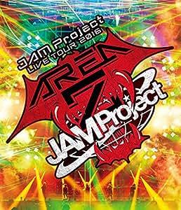 【Amazon.co.jp限定】 JAM Project LIVE TOUR 2016 ~AREA Z~ LIVE BD (A4ブロマイド付) [Blu-ray]