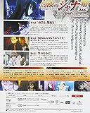 灼眼のシャナIII−FINAL− 第II巻 〈初回限定版〉 [DVD]