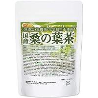 国産 桑の葉茶 110g無添加・無農薬・化学肥料不使用 桑の葉粉末 100%パウダー NICHIGA(ニチガ)
