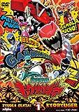 スーパー戦隊シリーズ 獣電戦隊キョウリュウジャー VOL.1[DVD]