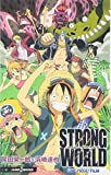 ONE PIECE FILM STRONG WORLD (JUMP jBOOKS)