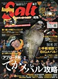 Angling Salt(アングリングソルト) 2016年 06 月号 [雑誌]
