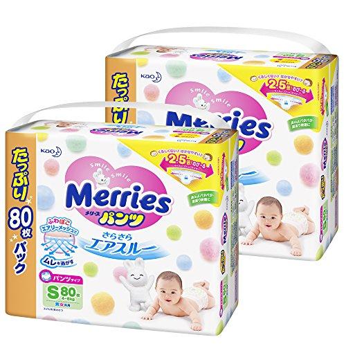 メリーズ パンツ Sサイズ (4~8kg) さらさらエアスルー 160枚 (80×2パック)