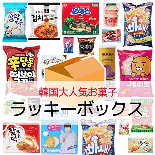 韓国大人気お菓子の福袋(ラッキーボックス) / お菓子7種セ...