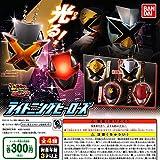 ルパンレンジャーVSパトレンジャー ライトニングヒーローズ 全4種セット
