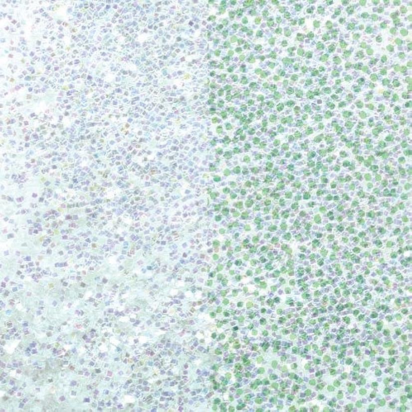 すべて納得させるピアースピカエース ネイル用パウダー ラメオーロラ 耐溶剤 S #631 Wグリーン 1g