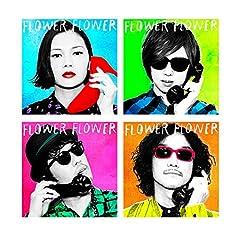 FLOWER FLOWER「アイス」のジャケット画像