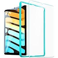 ESR iPad mini6 フィルム 2021 強化ガラスフィルム 1枚入り HD高透過率 傷に強い 簡単貼り付けガイ…