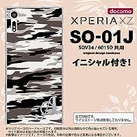 SO01J スマホケース XPERIA XZ ケース エクスペリア XZ イニシャル 迷彩B グレーA nk-so01j-1160ini P