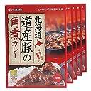 北海道 道産豚の角煮カレー 5箱セット (中辛) 北の料理人「斉藤正美」監修