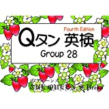 Qタン 英検3級 Group28; 4th edition