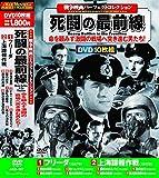 映画に感謝を捧ぐ! 「弥次喜多海軍の巻」