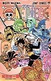 ONE PIECE 76 (ジャンプコミックス)
