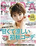 SEDA (セダ) 2012年 09月号 [雑誌]