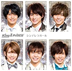 YOU, WANTED!♪King & PrinceのCDジャケット