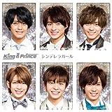 King & Prince  | 形式: CD  (1)新品:   ¥ 1,080 ポイント:108pt (10%)3点の新品/中古品を見る: ¥ 960より