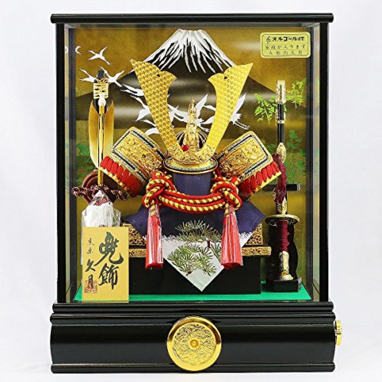五月人形 兜ケース飾り 久月 8号 兜飾り 取付ケース入り オルゴール付 GOQ-K51006 人形の久月