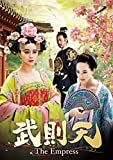 武則天-The Empress- DVD-SET3[DVD]