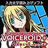 VOICEROID+ 民安ともえ EX ダウンロード版 [ダウンロード]