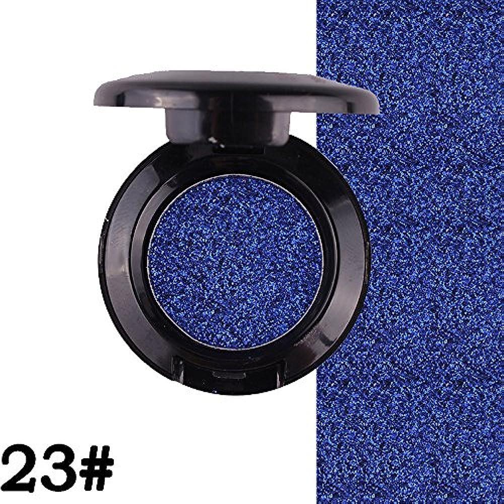 遺跡続けるレンズアイシャドー YOKINO アイシャドウ 単色 金属質感 防水 簡単に色付け にじまない ナチュラル アイメイク (23#)