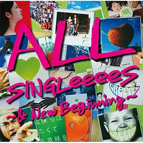 【早期購入特典あり】ALL SINGLeeeeS~&New Beginning~(初回限定盤)(2DVD付) 【特典:スペシャルステッカー付】