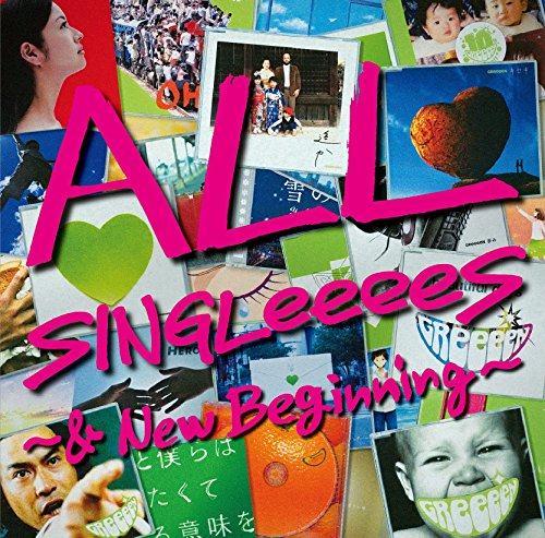 ALL SINGLeeeeS 〜& New Beginning〜-GReeeeN