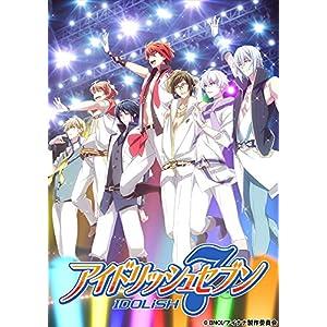 アイドリッシュセブン 2 (特装限定版)  (1st LIVE Day.2 最速先行抽選申込券付) [Blu-ray]