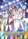 【Amazon.co.jp限定】 アイドリッシュセブン 7 (特装限定版) (インナージャケット使用ビジュアルシート付) [Blu-ray]