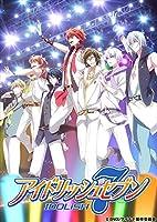 【Amazon.co.jp限定】 アイドリッシュセブン 1 (特装限定版) (インナージャケット使用ビジュアルシート付) [DVD]