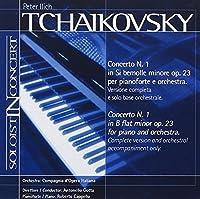 チャイコフスキー:ピアノ協奏曲 第1番(カラオケ付)