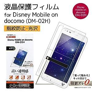 レイ・アウト Disney Mobile on...の関連商品5