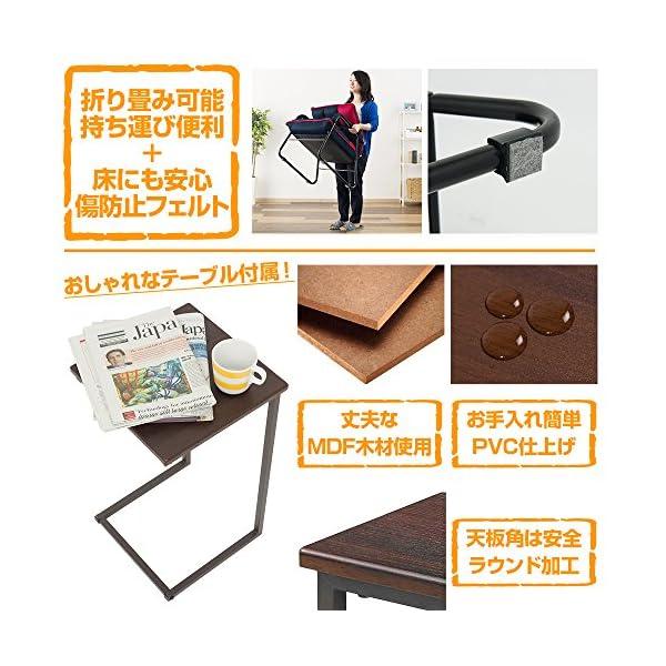 【セット買い】脚付き座椅子 HCH2-BKRD...の紹介画像6