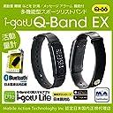 活動量計 i-gotU Q-Band EX スマートリストバンド 運動 睡眠などを計測 時計 機能付 防水対応 多機能型 『 iOS , Android 対応 』2色バンド付 型番:Q-66 【正規日本代理店商品】