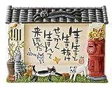 ユーパワー アートフレーム/動物 マルチカラー サイズ:W22×H16.5×D1.5cm