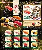 ぷちサンプル にぎり寿司マスコット 1BOX (食玩)