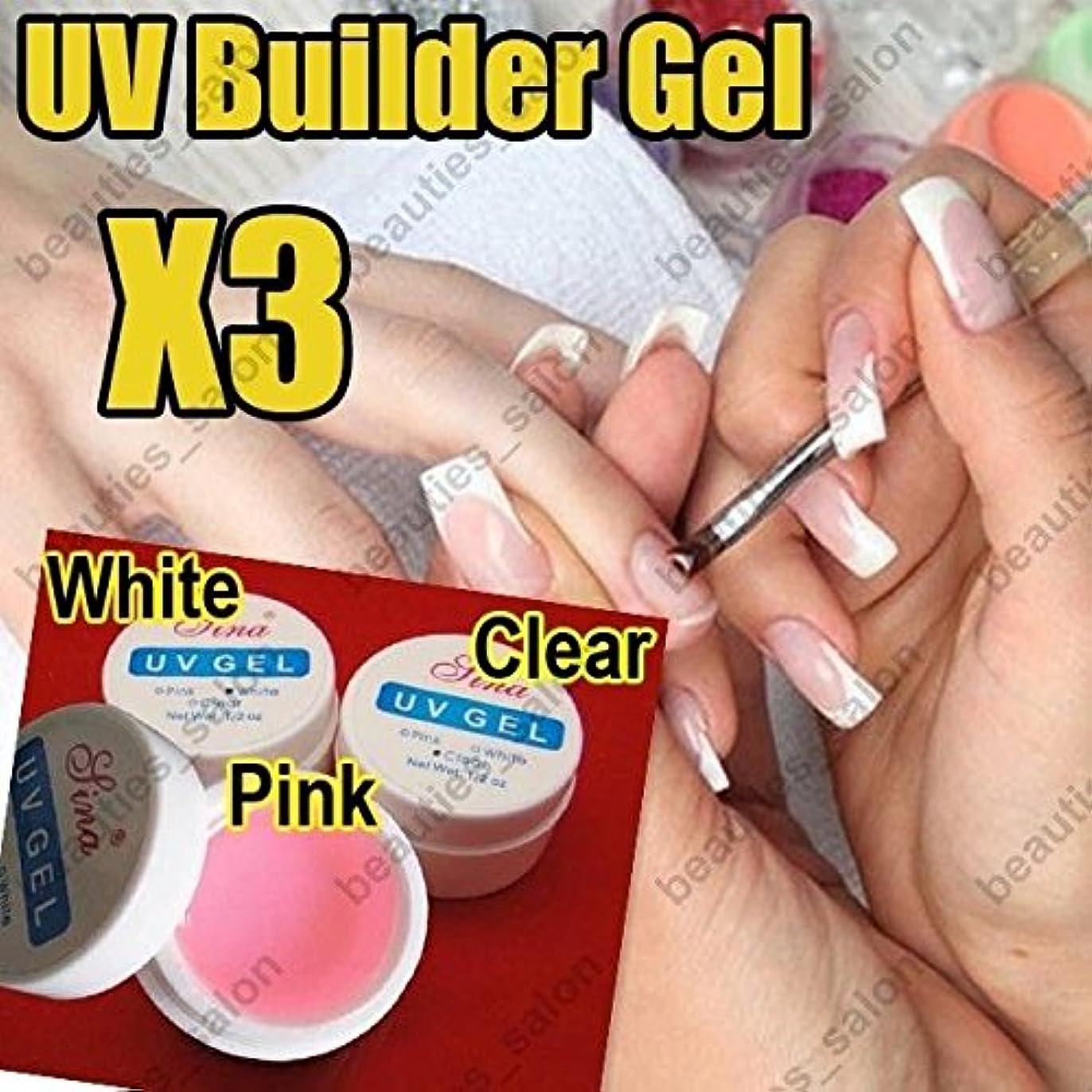 FidgetGear 3個1/2ピュアピンクホワイトクリアネイルアートUVジェルビルダー接着剤DIYマニキュアツール