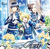 THE IDOLM@STER SideM ST@RTING LINE -03 Beit(スマイル・エンゲージ)