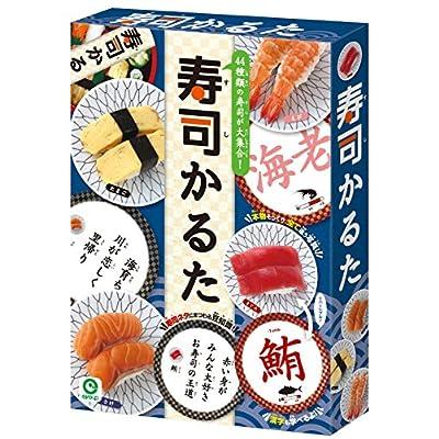 寿司かるた
