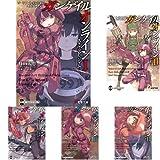 ソードアート・オンライン オルタナティブ ガンゲイル・オンライン 1-6巻セット
