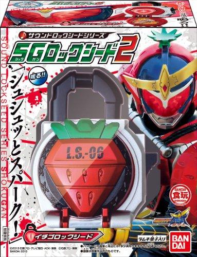 サウンドロックシードシリーズ SG(ショクガン)ロックシード2 BOX (食玩)