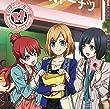 COLORFUL BOX / Animetic Love Letter(TVアニメ『SHIROBAKO』オープニング/エンディングテーマ)(通常...