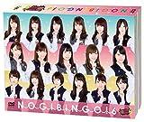 NOGIBINGO!6 DVD-BOX【初回生産限定】[DVD]