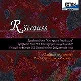 R.シュトラウス:「ツァラトゥストラはかく語りき」「ティル・オイレンシュピーゲルの愉快ないたずら」、皇紀2600年奉祝音楽