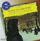 チャイコフスキー:交響曲第4-6番 画像