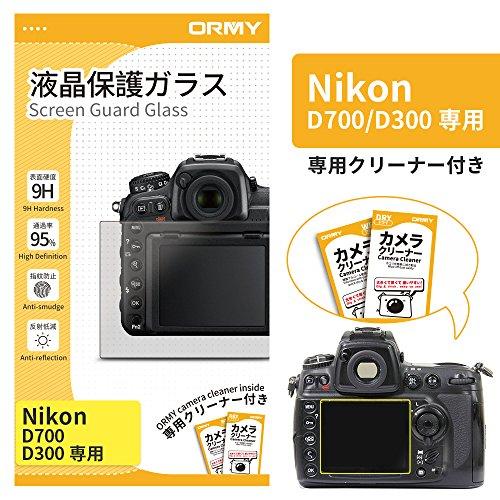 ORMY 液晶保護ガラス 液晶プロテクター 0.33mm ラウンドエッジ加工 Nikon一眼レフ用 (D700/D300用)