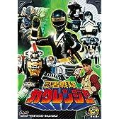 忍者戦隊カクレンジャー Vol.5 [DVD]